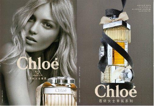 Liste Collection Parfums Liste Liste Chloé Chloé Parfums Chloé Parfums Chloé Collection Parfums Liste Collection CxWQdorBeE